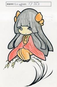 nurie05